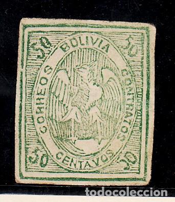 BOLIVIA ...6 SIN GOMA, (Sellos - Extranjero - América - Bolivia)