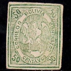 Sellos: BOLIVIA ...6 SIN GOMA,. Lote 254752000