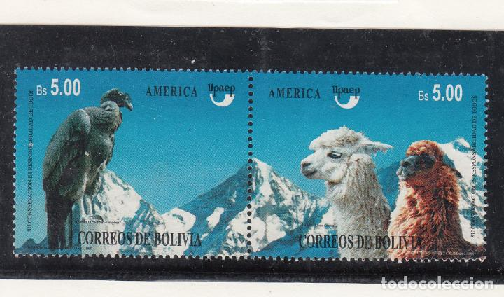 BOLIVIA .896/7 SIN CHARNELA, UPAE, FAUNA PROTEGIDA (Sellos - Extranjero - América - Bolivia)