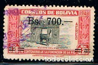 BOLIVIA Nº 573, SOBRECARGADO POR LA DEVALUACIÓN DEL PESO BOLIVIANO, USADO (Sellos - Extranjero - América - Bolivia)