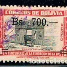 Sellos: BOLIVIA Nº 573, SOBRECARGADO POR LA DEVALUACIÓN DEL PESO BOLIVIANO, USADO. Lote 254943410