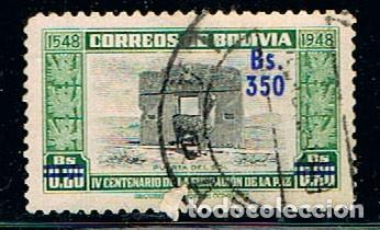 BOLIVIA Nº 563, SOBRECARGADO POR LA DEVALUACIÓN DEL PESO BOLIVIANO, USADO (Sellos - Extranjero - América - Bolivia)