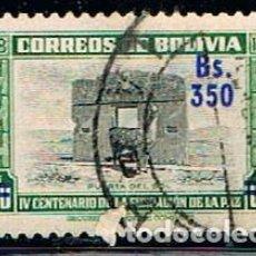 Sellos: BOLIVIA Nº 563, SOBRECARGADO POR LA DEVALUACIÓN DEL PESO BOLIVIANO, USADO. Lote 254943560