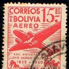 Sellos: BOLIVIA Nº 455, XXV ANIVERSARIO DEL LLOYD AÉREO BOLIVIANO. AÉREOS., USADO. Lote 254943975