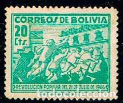 BOLIVIA Nº 410 (AÑO 1947), PRIMER ANIVº DE LA REVOLUCIÓN POPULAR DEL 21 DE JULIO DE 1.946, NO MATAS (Sellos - Extranjero - América - Bolivia)