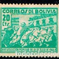 Sellos: BOLIVIA Nº 410 (AÑO 1947), PRIMER ANIVº DE LA REVOLUCIÓN POPULAR DEL 21 DE JULIO DE 1.946, NO MATAS. Lote 254944415