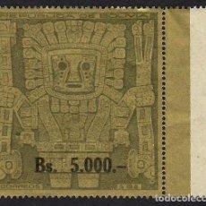 Sellos: BOLIVIA 1960, YVERT 417. RELIEVES LAGO TITICACA. GRAN FORMATO. ALTO VALOR EN CATÁLOGO.- ARQUEOLOGÍA.. Lote 263610690