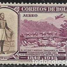 Sellos: BOLIVIA AÉREO YVERT 63. Lote 265814129