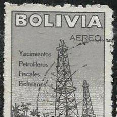 Sellos: BOLIVIA AÉREO YVERT 160. Lote 265814684