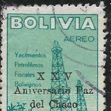 Sellos: BOLIVIA AÉREO YVERT 244. Lote 265815354