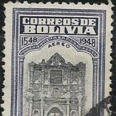 Sellos: BOLIVIA AÉREO YVERT 172. Lote 265815974
