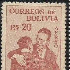 Sellos: BOLIVIA AÉREO YVERT 153. Lote 265816554