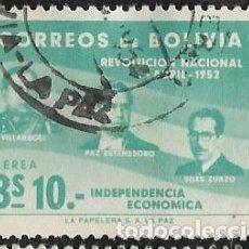 Sellos: BOLIVIA AÉREO YVERT 148. Lote 265816864