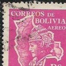 Sellos: BOLIVIA AÉREO YVERT 155. Lote 265817024