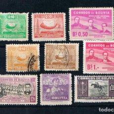 Sellos: BOLIVIA LOTE DE 9 SELLOS ANTIGUOS CLÁSICOS (HACIA 1945 A 1952). Lote 270998403