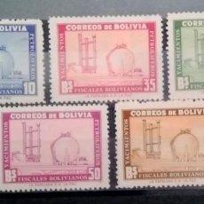 Sellos: BOLIVIA. 1955.DESARROLLO INDUSTRIA PETROLERA. ** MFIJ (21-457). Lote 276053888