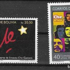Sellos: BOLIVIA Nº 1952 AL 1953 (**). Lote 276239163