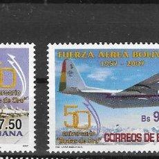 Sellos: BOLIVIA Nº 1954 AL 1955 (**). Lote 276245853