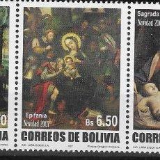Sellos: BOLIVIA Nº 1980 AL 1982 (**). Lote 276245978