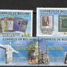 Sellos: BOLIVIA Nº 1917 AL 1922 (**). Lote 276246348