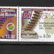 Sellos: BOLIVIA Nº 1927 AL 1928 (**). Lote 276246443