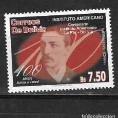 Sellos: BOLIVIA Nº 1926 (**). Lote 276246523