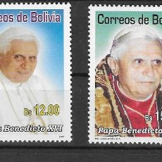 Sellos: BOLIVIA Nº 1994 AL 1995 (**). Lote 276246913