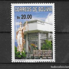 Sellos: BOLIVIA Nº 1989 (**). Lote 276247293