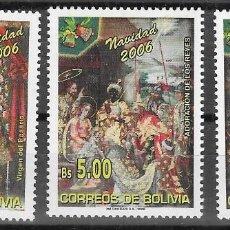 Sellos: BOLIVIA Nº 1900 AL 1902 (**). Lote 276247453