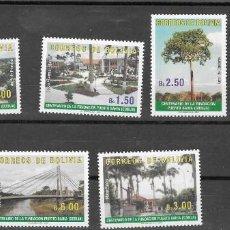 Sellos: BOLIVIA Nº 1883 AL 1889 (**). Lote 276247588