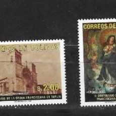 Sellos: BOLIVIA Nº 1877 AL 1780 (**). Lote 276247748