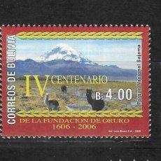 Sellos: BOLIVIA Nº 1882 (**). Lote 276247858