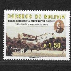 Sellos: BOLIVIA Nº 1881 (**). Lote 276247918