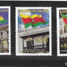 Sellos: BOLIVIA Nº 1874 AL 1876 (**). Lote 276248008