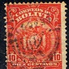 Sellos: BOLIVIA // YVERT 114 B // 1919-21 ... USADO. Lote 276924178