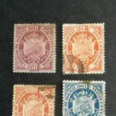 Sellos: BOLIVIA LOTE 4 SELLOS YVERT 40 43/5 AÑO 1894 VALORES ESCASOS SELLOS USADOS. Lote 277583478