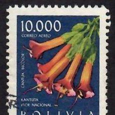 Sellos: BOLIVIA (1962). KANTUTA, FLOR NACIONAL. AÉREO. YVERT Nº PA221. USADO.. Lote 284530263