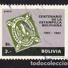 Sellos: BOLIVIA (1968). CENTENARIO DEL SELLO BOLIVIANO. AÉREO. YVERT Nº PA276. SELLO SOBRE SELLO.. Lote 284533553