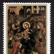 "Sellos: BOLIVIA (1972). PINTURA: GAMARRA, ""ADORACIÓN DE LOS REYES"". AÉREO. YVERT Nº PA300. USADO.- ARTE.. Lote 284535118"