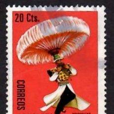 Sellos: BOLIVIA (1972). FOLKLORE: CHIRIWANO DE ACHOCALLA. YVERT Nº 506. USADO.. Lote 284535503