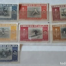 Sellos: BOLIVIA,1951,CAT.YT.319/325.. Lote 285406293