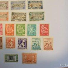 Sellos: 18 SELLOS NUEVOS DE BOLIVIA. Lote 286258513