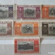 Sellos: BOLIVIA,1951,CAT.YT.PA.127/133.. Lote 286409008