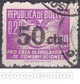 SELLO ANTIGUO DE BOLIVIA - PRO COMUNICACIONES - (ENVIO COMBINADO COMPRA MAS) (Sellos - Extranjero - América - Bolivia)