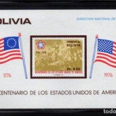 Sellos: BOLIVIA HB 40** - AÑO 1976 - BICENTENARIO DE LA INDEPENDENCIA DE ESTADOS UNIDOS. Lote 288557943