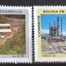 Sellos: LOTE 2 SELLOS BOLIVIA EN SU DESARROLLO (MATASELLADOS). Lote 290404903
