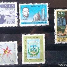Sellos: LOTE 5 SELLOS BOLIVIA (MATASELLADOS). Lote 290405193
