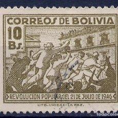Sellos: BOLIVIA - REVOLUCIÓN POPULAR DEL 21. DE JULIO 1946 - USADO. Lote 290597853