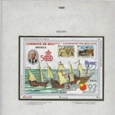 Sellos: U.P.A.E.P. - BOLIVIA . AÑO 1989 . EXPO 92 BOLIVIA.. Lote 292951323