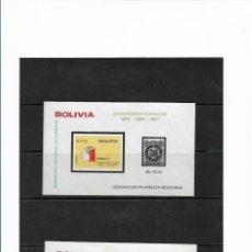 Sellos: BOLIVIA, LOTE DE CUATRO HOJAS BLOQUE SIN DENTAR. MNH.. Lote 293746623